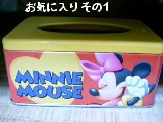 '07 blog用 0110.JPG